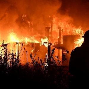 Государственный пожарный надзор сообщает